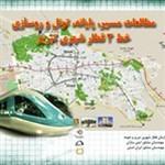 Tabriz Line 3
