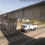 Qazvin- Rasht- Anzali