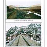 Mashhad - Bafgh